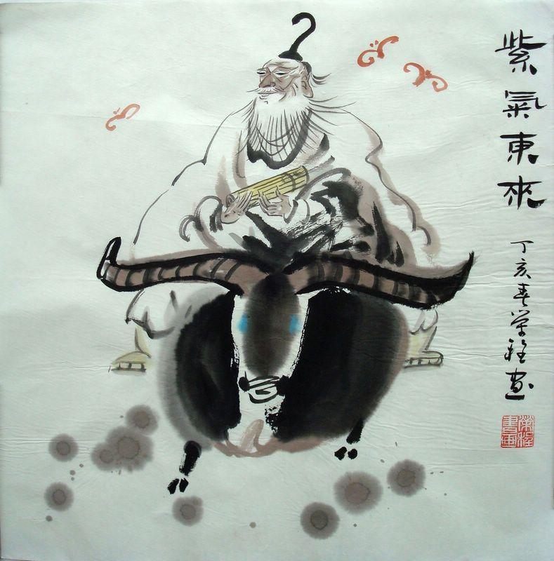 紫气东来 - 国画 - 当代书画名家网