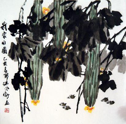 国画 - 当代书画名家网-娄师白 国画 丝瓜