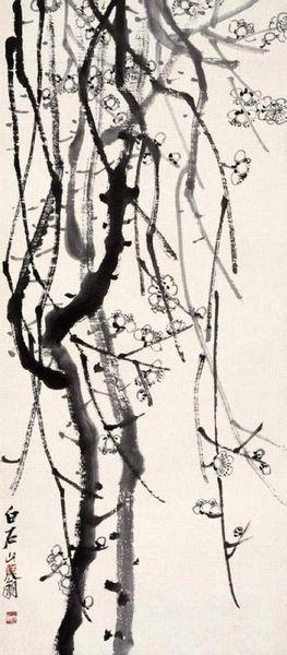 梅花图 - 国画 - 当代书画名家网