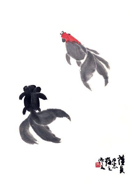 金鱼国画_金鱼 图 作 者 吴 作人 作品 数量 共 30 幅 作品 编号 1291 作品 ...