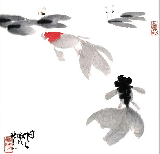 金鱼国画_金鱼 图 作 者 吴 作人 作品 数量 共 30 幅 作品 编号 1297 作品 ...