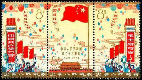 以中国画工笔重彩画法设计