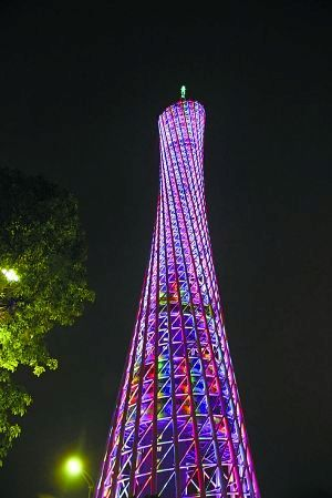 广州新电视塔